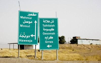 After the invasion of the Islamic State (ISIS)  and the dissipation of violence and terror in the region by the extremities, for hundreds of kilometers the roads remain empty without any civil traffic. It is only seen the presence of the soldiers, near Mosul, Iraq (Iraqi Kurdistan).